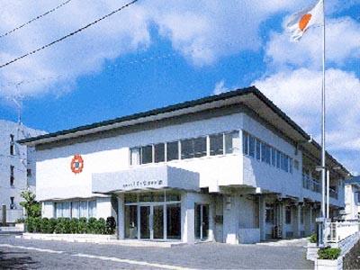 生長の家 長崎教化部
