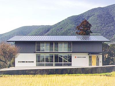 生長の家 北九州道場