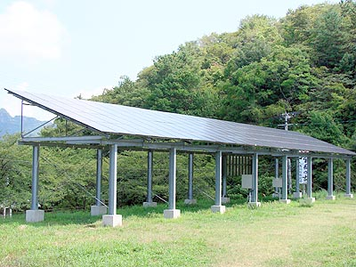 生長の家 香川県教化部