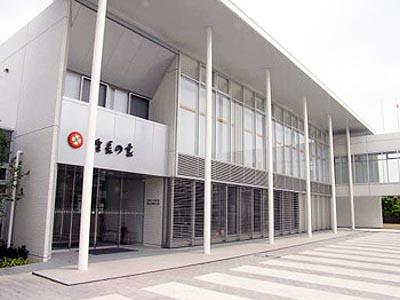 生長の家 岡山県教化部