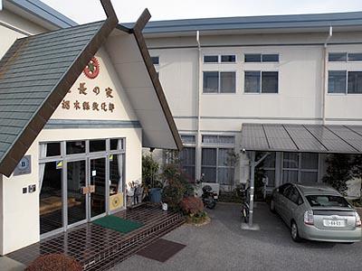 生長の家 栃木県教化部