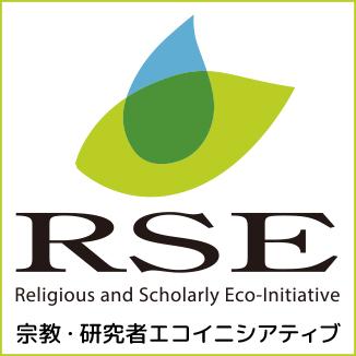 宗教・研究者エコイニシアティブ